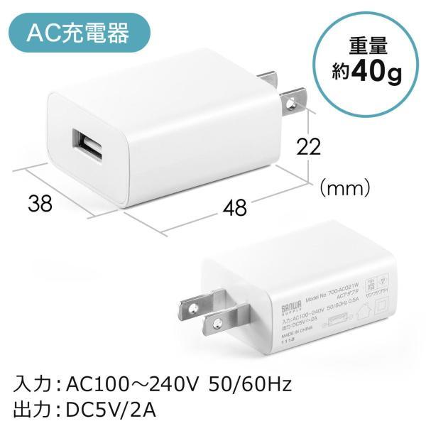 3in1 ライトニング マイクロUSB USB Type-Cケーブル Lightning microUSB Type-C対応 充電通信 1本3役+USB充電器 2A ホワイトセット|sanwadirect|11