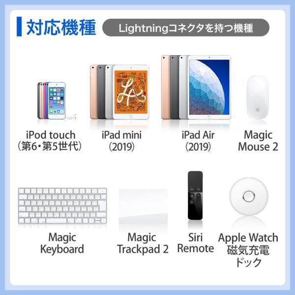 3in1 ライトニング マイクロUSB USB Type-Cケーブル Lightning microUSB Type-C対応 充電通信 1本3役+USB充電器 2A ホワイトセット|sanwadirect|05