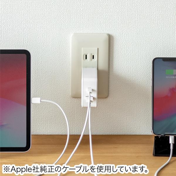 iPhone 高速充電 ケーブル 充電器セット PD充電器  PD最大18W Type C ポート タイプC USB充電器 コンパクト USB-C - Lightningケーブルセット(即納) sanwadirect 12