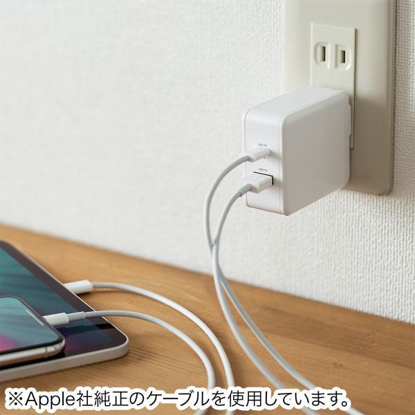 iPhone 高速充電 ケーブル 充電器セット PD充電器  PD最大18W Type C ポート タイプC USB充電器 コンパクト USB-C - Lightningケーブルセット(即納) sanwadirect 13