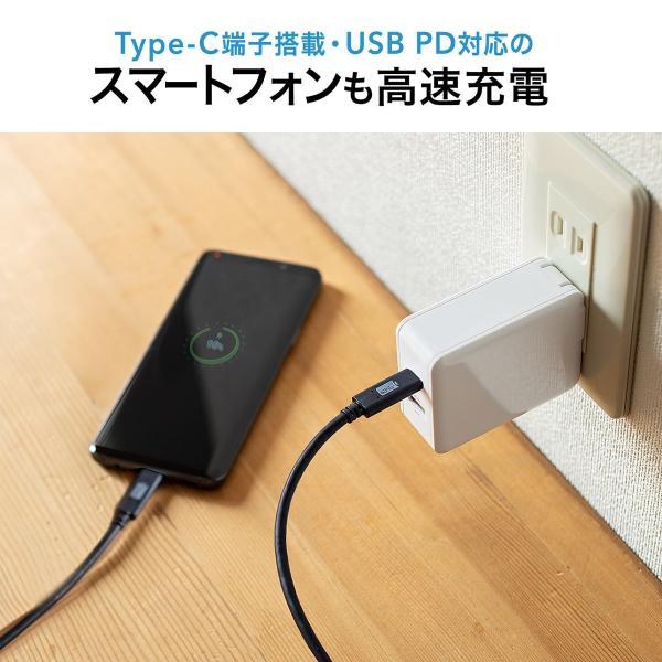iPhone 高速充電 ケーブル 充電器セット PD充電器  PD最大18W Type C ポート タイプC USB充電器 コンパクト USB-C - Lightningケーブルセット(即納) sanwadirect 05