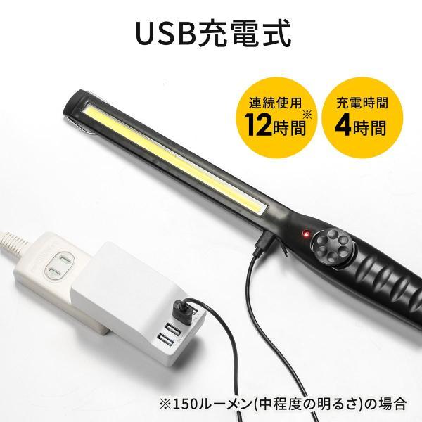 LED作業灯 LEDライト 充電式 懐中電灯 ハンディライト ワークライト 屋外 屋内 用(即納)|sanwadirect|08
