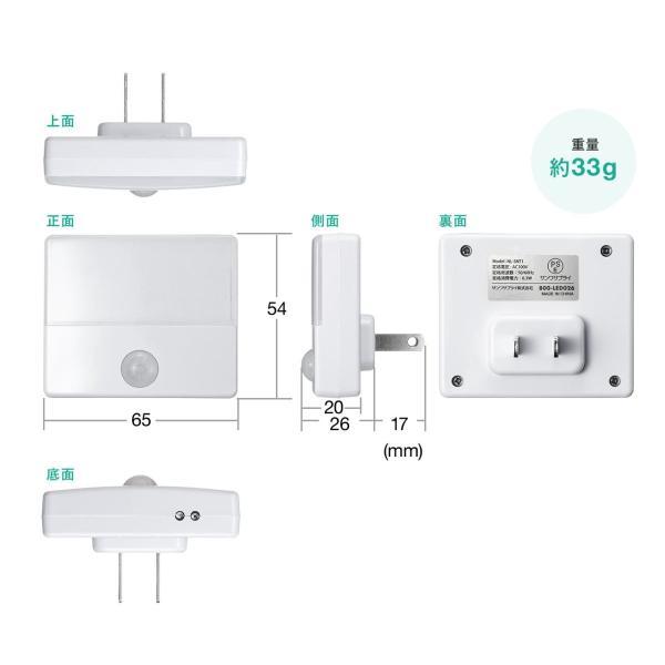 人感センサーライト 屋内 コンセント式 LED 足元灯 ナイトライト 自動点灯(即納) sanwadirect 11