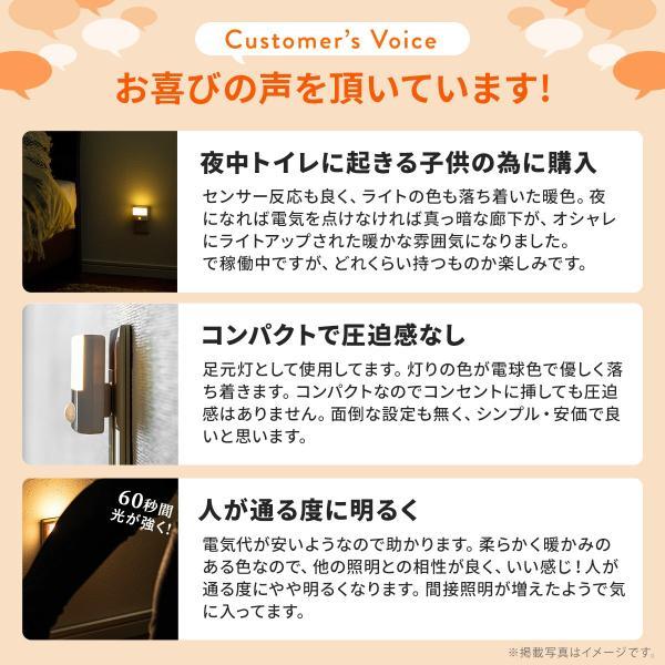 人感センサーライト 屋内 コンセント式 LED 足元灯 ナイトライト 自動点灯(即納) sanwadirect 12