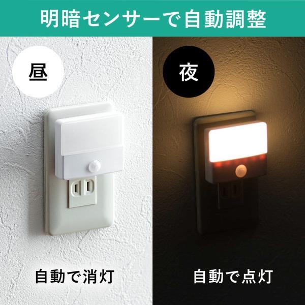 人感センサーライト 屋内 コンセント式 LED 足元灯 ナイトライト 自動点灯(即納) sanwadirect 04