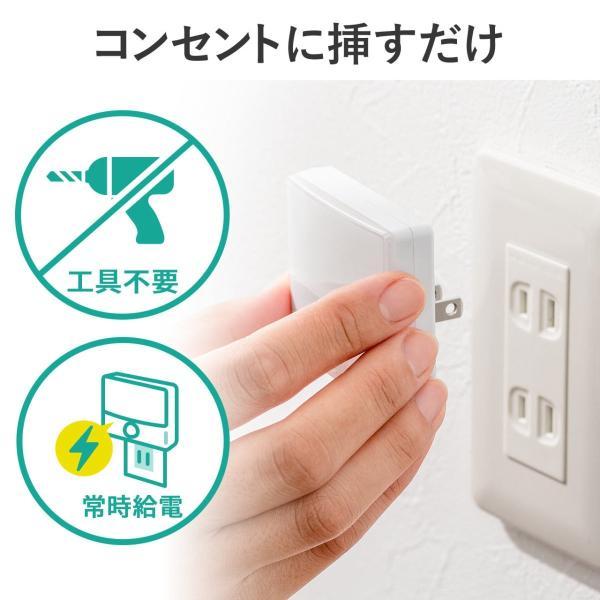 人感センサーライト 屋内 コンセント式 LED 足元灯 ナイトライト 自動点灯(即納) sanwadirect 05