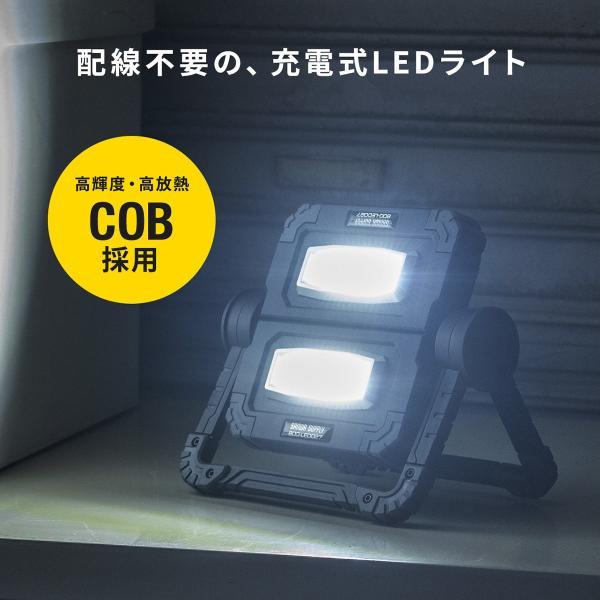 LED投光器 作業灯 充電式 ワークライト 屋外 アウトドア 20W 850ルーメン(即納)|sanwadirect|02