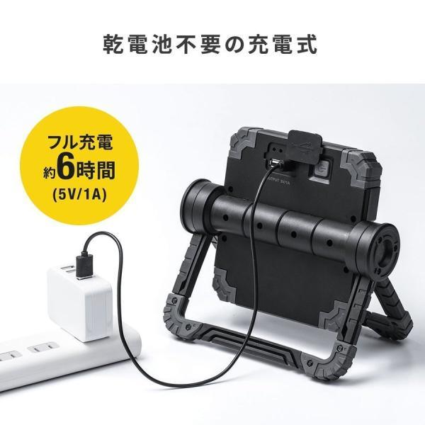 LED投光器 作業灯 充電式 ワークライト 屋外 アウトドア 20W 850ルーメン(即納)|sanwadirect|11