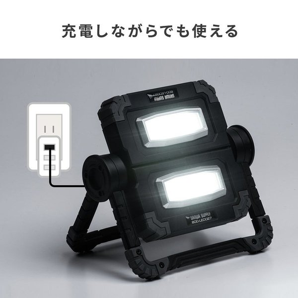 LED投光器 作業灯 充電式 ワークライト 屋外 アウトドア 20W 850ルーメン(即納)|sanwadirect|12