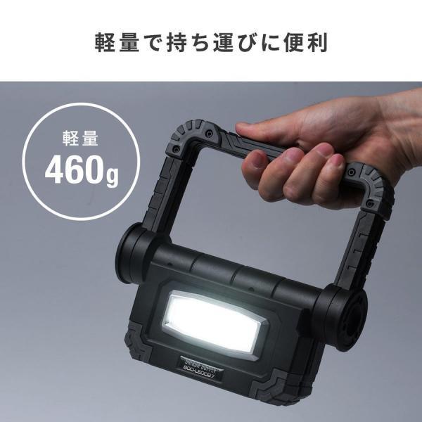 LED投光器 作業灯 充電式 ワークライト 屋外 アウトドア 20W 850ルーメン(即納)|sanwadirect|14