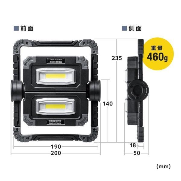 LED投光器 作業灯 充電式 ワークライト 屋外 アウトドア 20W 850ルーメン(即納)|sanwadirect|15