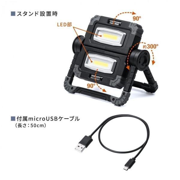 LED投光器 作業灯 充電式 ワークライト 屋外 アウトドア 20W 850ルーメン(即納)|sanwadirect|17