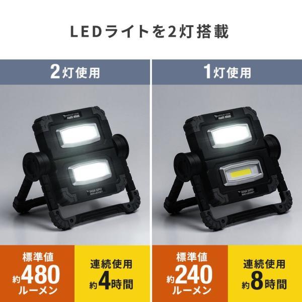 LED投光器 作業灯 充電式 ワークライト 屋外 アウトドア 20W 850ルーメン(即納)|sanwadirect|04