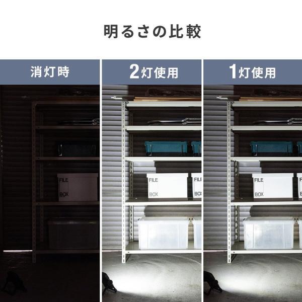 LED投光器 作業灯 充電式 ワークライト 屋外 アウトドア 20W 850ルーメン(即納)|sanwadirect|05