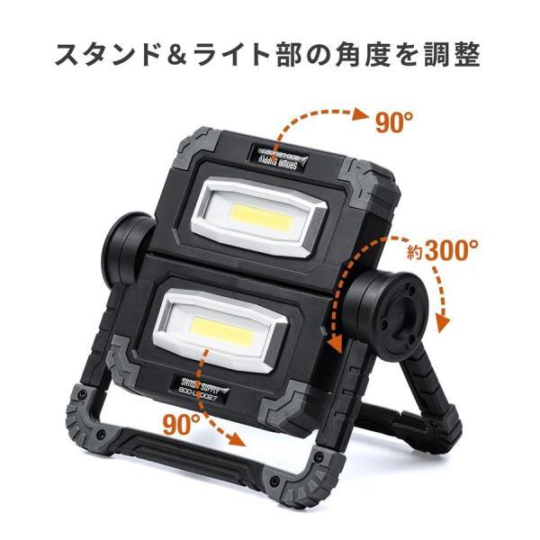LED投光器 作業灯 充電式 ワークライト 屋外 アウトドア 20W 850ルーメン(即納)|sanwadirect|06