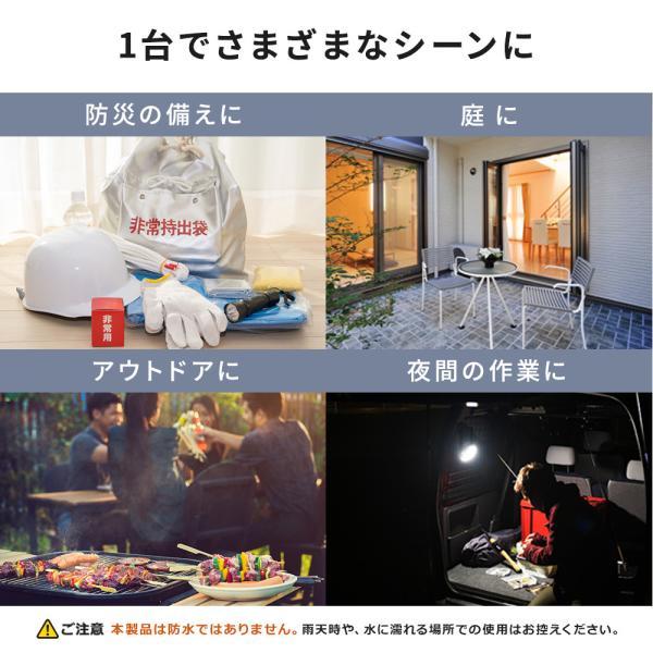 LED投光器 作業灯 充電式 ワークライト 屋外 アウトドア 20W 850ルーメン(即納)|sanwadirect|08