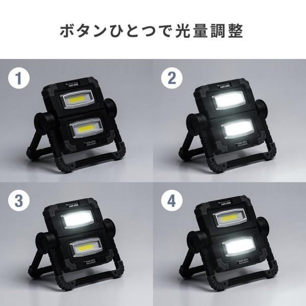 LED投光器 作業灯 充電式 ワークライト 屋外 アウトドア 20W 850ルーメン(即納)|sanwadirect|09