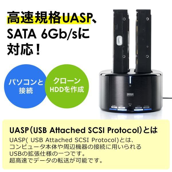 HDD コピー クローンスタンド SSD デュプリケーター|sanwadirect|02