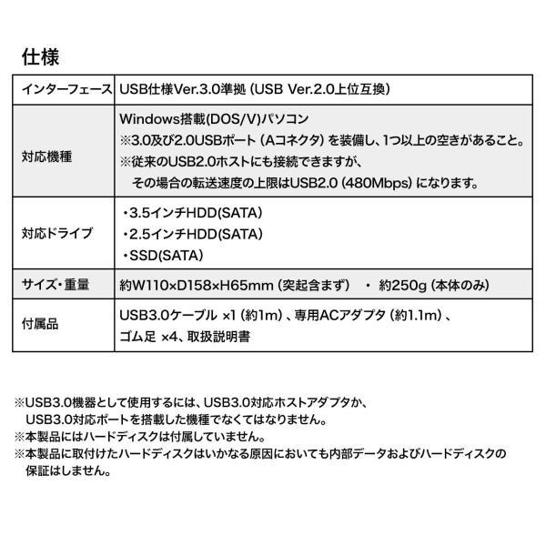 HDD コピー クローンスタンド SSD デュプリケーター|sanwadirect|14
