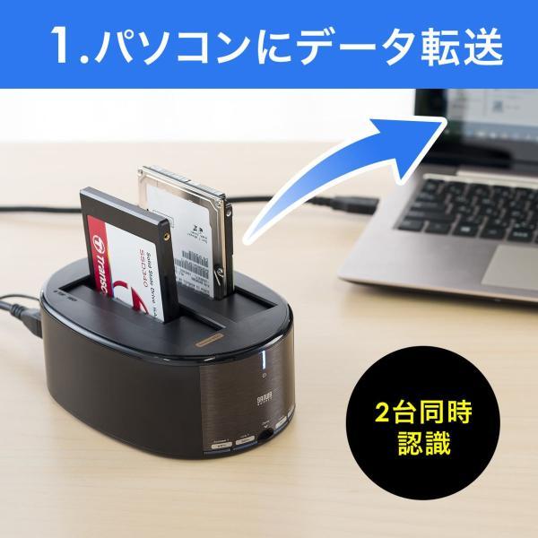HDD コピー クローンスタンド SSD デュプリケーター|sanwadirect|03