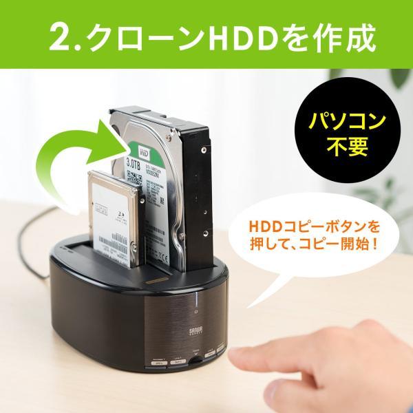 HDD コピー クローンスタンド SSD デュプリケーター|sanwadirect|05