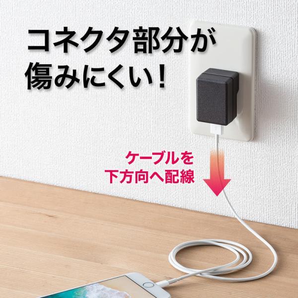 USB充電器 1A 1ポート L型 高耐久(即納)|sanwadirect|03
