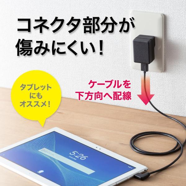 USB充電器 2A 1ポート L型 高耐久(即納)|sanwadirect|03