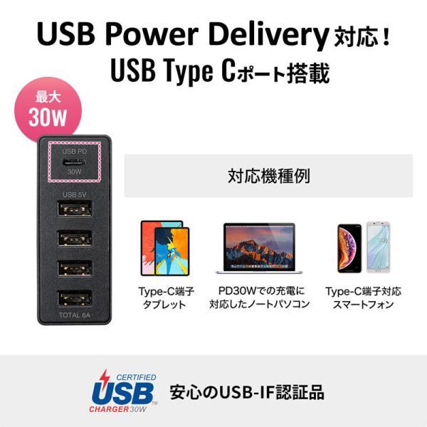 USB充電器 PD対応 Type Cポート 合計60W 5ポート ブラック(即納)|sanwadirect|04