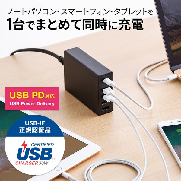 USB充電器 PD対応 Type Cポート 合計60W 5ポート ホワイト(即納)|sanwadirect|02