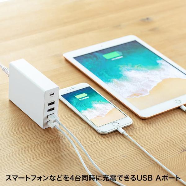 USB充電器 PD対応 Type Cポート 合計60W 5ポート ホワイト(即納)|sanwadirect|12