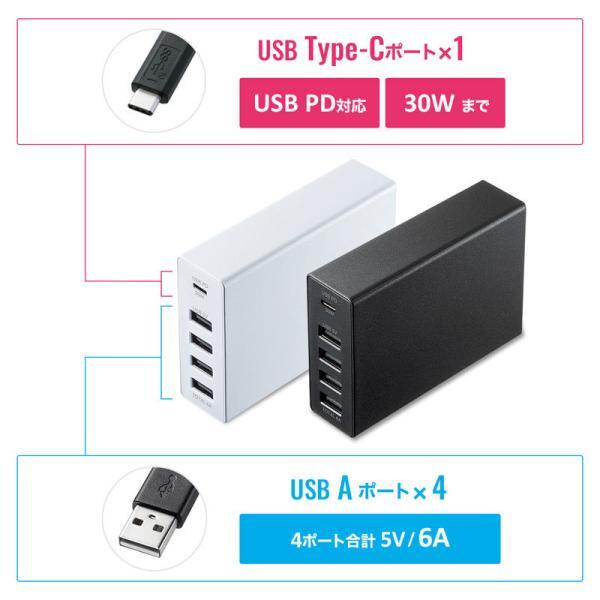 USB充電器 PD対応 Type Cポート 合計60W 5ポート ホワイト(即納)|sanwadirect|03