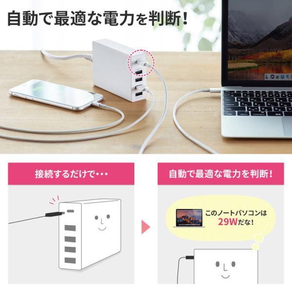 USB充電器 PD対応 Type Cポート 合計60W 5ポート ホワイト(即納)|sanwadirect|05