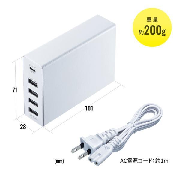 USB充電器 PD対応 Type Cポート 合計60W 5ポート ホワイト(即納)|sanwadirect|07