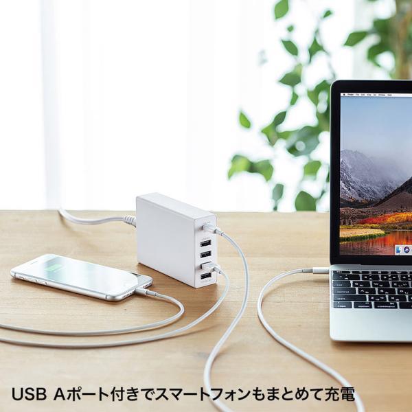 USB充電器 PD対応 Type Cポート 合計60W 5ポート ホワイト(即納)|sanwadirect|09