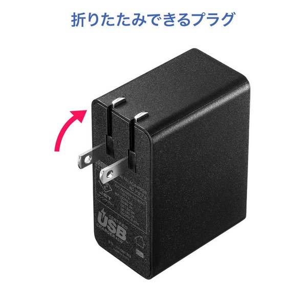 USB Power Delivery対応AC充電器 45W(即納)|sanwadirect|07