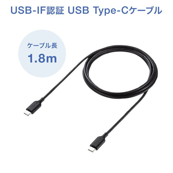 USB Power Delivery対応AC充電器 45W(即納)|sanwadirect|08