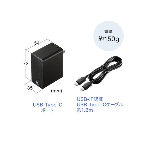 USB Power Delivery対応AC充電器 45W(即納)|sanwadirect|09