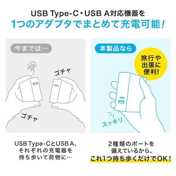 AC充電器 Type-Cポート PD対応 合計30W 2ポート(ACA-PD62W)(即納)|sanwadirect|03