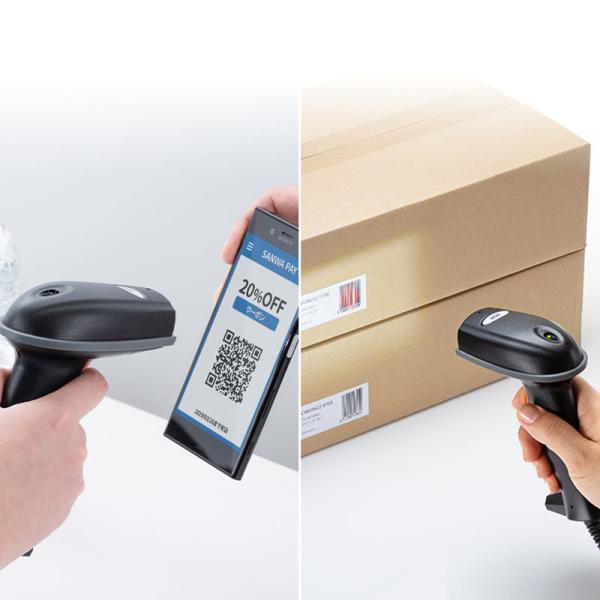 2次元バーコードリーダー USB接続 有線 1D/2D(BCR-005)(即納)|sanwadirect|03