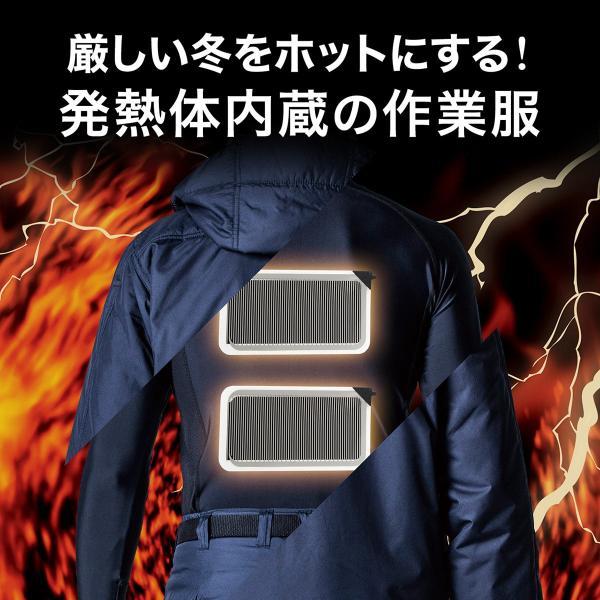 雷神服 作業着 メンズ 雷神ウォームベスト 小型バッテリーセット 防寒対策 発熱体付属(即納)|sanwadirect|02