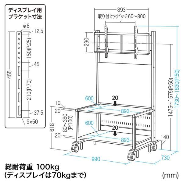 液晶ディスプレイスタンド 55から84型対応 棚付き(即納)|sanwadirect|10