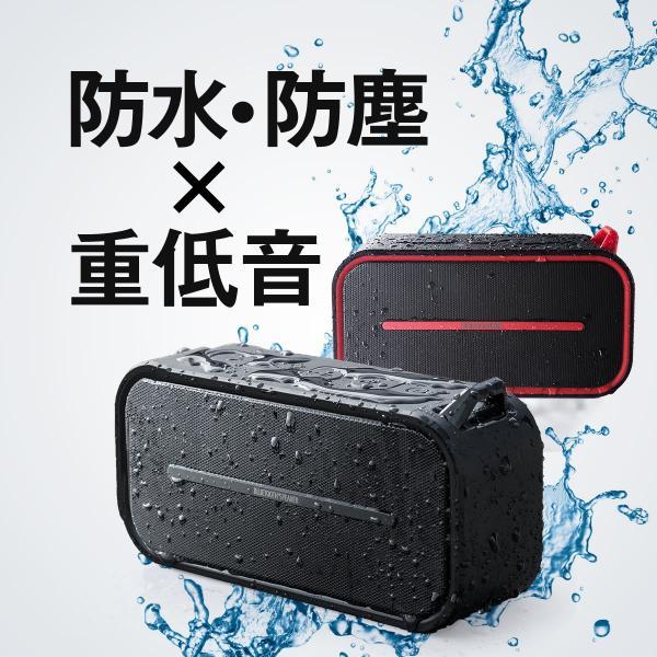 Bluetoothスピーカー 防水 ワイヤレススピーカー ブルートゥース iPhone スマホ 高音質 大音量 重低音 ポータブル 連続8時間再生|sanwadirect
