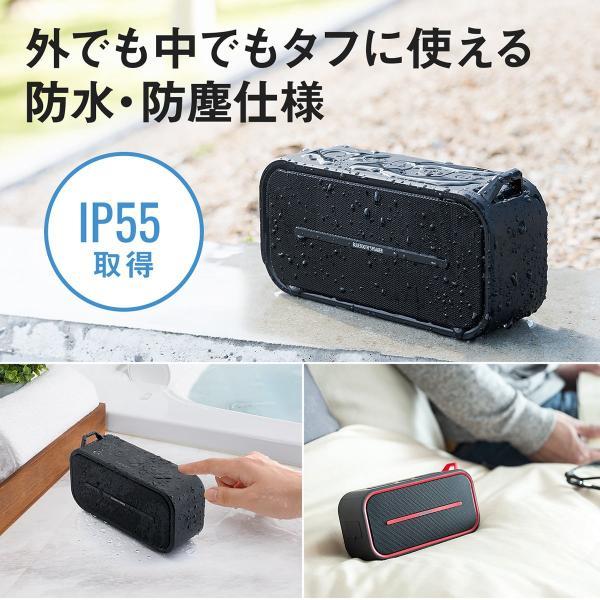 Bluetoothスピーカー 防水 ワイヤレススピーカー ブルートゥース iPhone スマホ 高音質 大音量 重低音 ポータブル 連続8時間再生|sanwadirect|03
