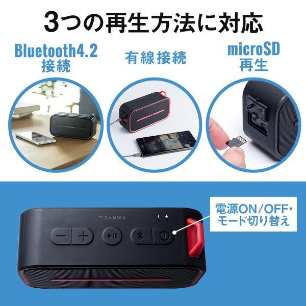 Bluetoothスピーカー 防水 ワイヤレススピーカー ブルートゥース iPhone スマホ 高音質 大音量 重低音 ポータブル 連続8時間再生|sanwadirect|04
