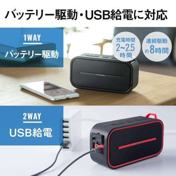 Bluetoothスピーカー 防水 ワイヤレススピーカー ブルートゥース iPhone スマホ 高音質 大音量 重低音 ポータブル 連続8時間再生|sanwadirect|05
