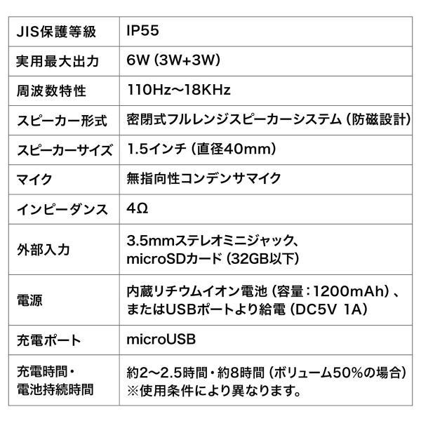 Bluetoothスピーカー 防水 ワイヤレススピーカー ブルートゥース iPhone スマホ 高音質 大音量 重低音 ポータブル 連続8時間再生|sanwadirect|06