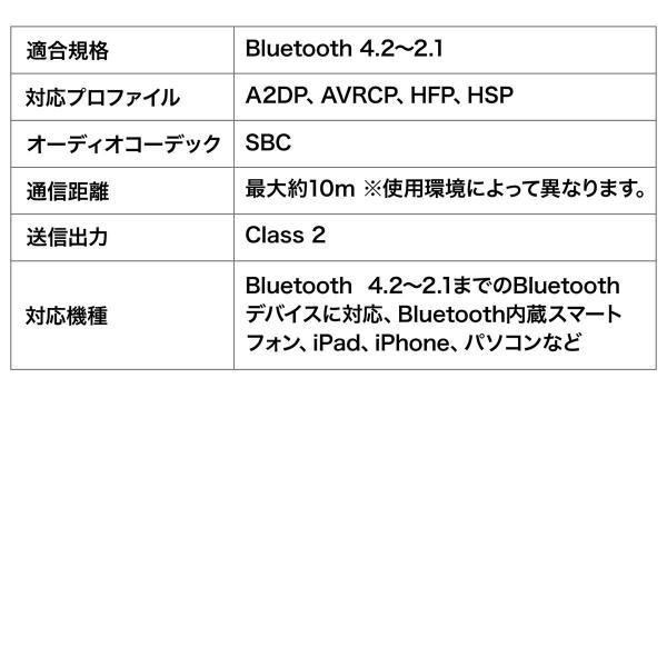 Bluetoothスピーカー 防水 ワイヤレススピーカー ブルートゥース iPhone スマホ 高音質 大音量 重低音 ポータブル 連続8時間再生|sanwadirect|07