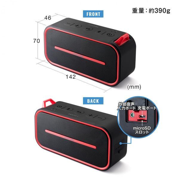 Bluetoothスピーカー 防水 ワイヤレススピーカー ブルートゥース iPhone スマホ 高音質 大音量 重低音 ポータブル 連続8時間再生|sanwadirect|08