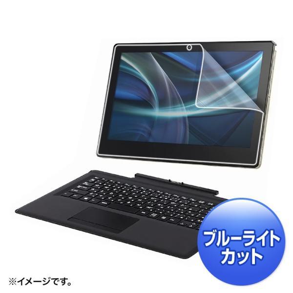 NEC VersaPro/Pro J タイプVS フィルム ブルーライトカット 液晶保護 指紋/反射防止(LCD-NVS3BCAR)(即納) sanwadirect