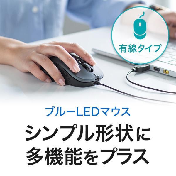 有線ブルーLEDマウス 5ボタン レッド(MA-BL114R)(即納)|sanwadirect|02